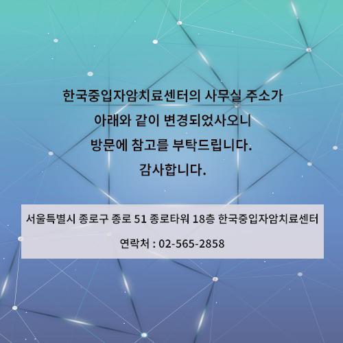 KakaoTalk_20190320_104542320.png
